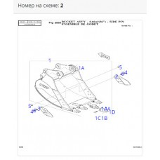 Режущая кромка ковша правая 2713-1059A