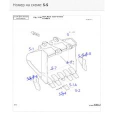 Режущая кромка ковша правая 2713-1228
