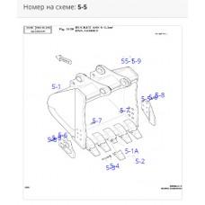 Режущая кромка ковша правая 2713-6034