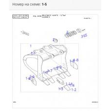 Режущая кромка ковша правая 2713-1240