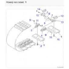 Башмак 11G-32-21111