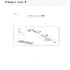 Башмак T127059