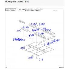 Башмак 2273-6054D1