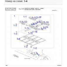 Башмак 2273-6058D1