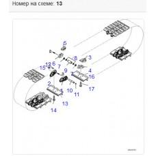 Башмак 14X-32-11360