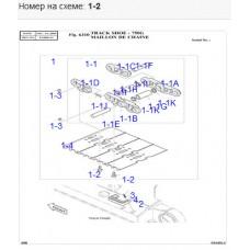 Болт крепления башмака 2120-6025