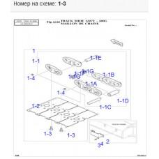 Болт крепления башмака 2120-6033