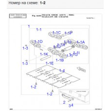 Болт крепления башмака K1014774