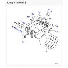 Адаптер ковша 20Y-70-14520