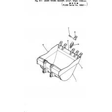 Адаптер ковша 205-70-59560