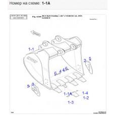 Адаптер ковша 2713-6076